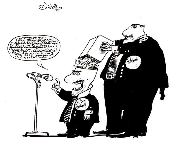 ali ferzat - علي فرزات-  كاريكاتير - سلطة - 382