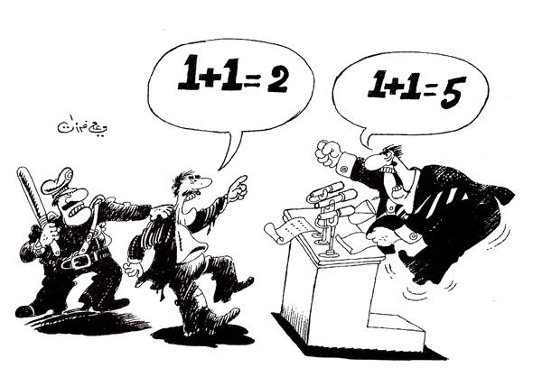 ali ferzat - علي فرزات-  كاريكاتير - احزاب سلطة - 391