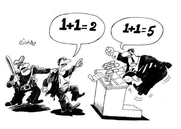 ali ferzat - علي فرزات-  كاريكاتير - خطابات - 391
