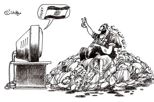 ali ferzat - علي فرزات-  كاريكاتير - فقراء - 399