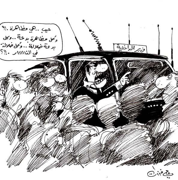 ali ferzat - علي فرزات-  كاريكاتير - سلطة - 400