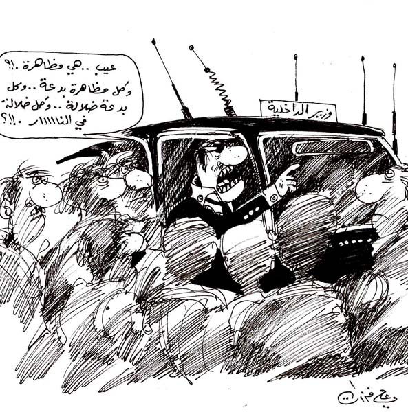 ali ferzat - علي فرزات-  كاريكاتير - 400