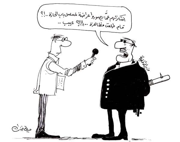 ali ferzat - علي فرزات-  كاريكاتير - مسخرة - 401