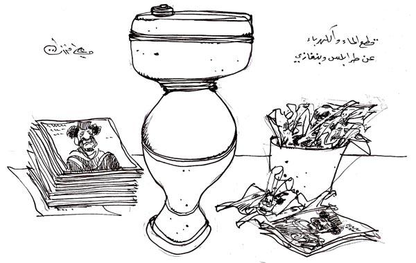 ali ferzat - علي فرزات-  كاريكاتير - سلطة - 403
