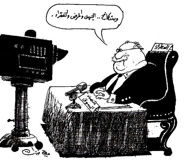 ali ferzat - علي فرزات-  كاريكاتير - سلطة - 409