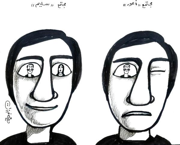ali ferzat - علي فرزات-  كاريكاتير - 411