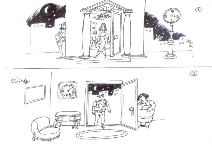 ali ferzat - علي فرزات-  كاريكاتير - 412