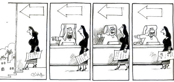 ali ferzat - علي فرزات-  كاريكاتير - مرأة - 414