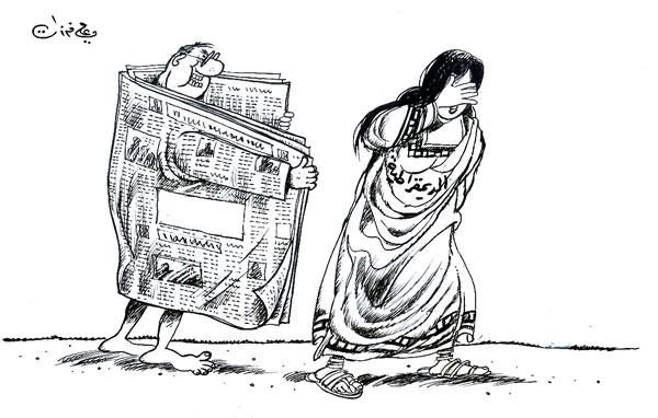 ali ferzat - علي فرزات-  كاريكاتير - جنس - 415