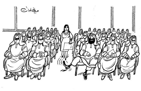 ali ferzat - علي فرزات-  كاريكاتير - مرأة - 420