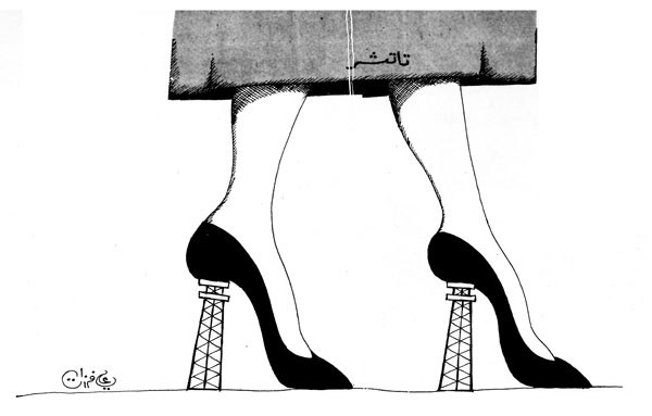 ali ferzat - علي فرزات-  كاريكاتير - مرأة - 425