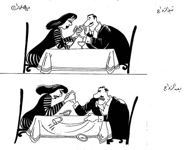 ali ferzat - علي فرزات-  كاريكاتير - مرأة - 426