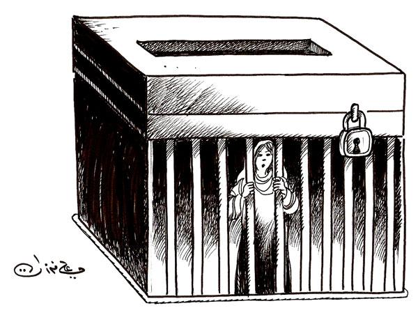 ali ferzat - علي فرزات-  كاريكاتير - 428