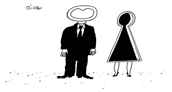 ali ferzat - علي فرزات-  كاريكاتير - جنس - 432