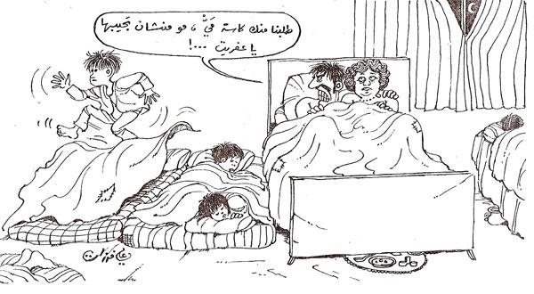 ali ferzat - علي فرزات-  كاريكاتير - فقراء - 435