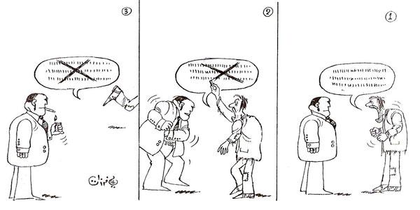 ali ferzat - علي فرزات-  كاريكاتير - فقراء - 436