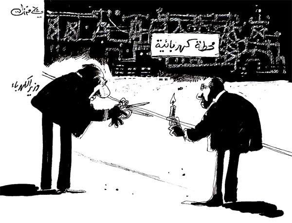 ali ferzat - علي فرزات-  كاريكاتير - سلطة - 441