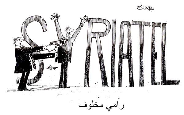 ali ferzat - علي فرزات-  كاريكاتير - فقراء - 449