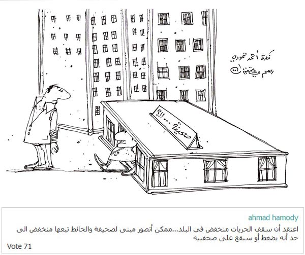 ali ferzat - علي فرزات-  كاريكاتير - كاريكاتير بافكاركم - 452