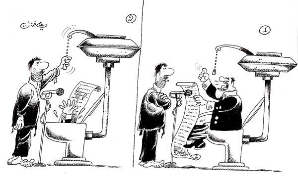 ali ferzat - علي فرزات-  كاريكاتير - سلطة ومواطن - 453