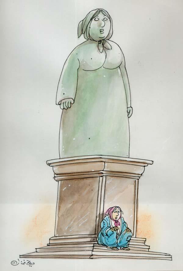 ali ferzat - علي فرزات-  كاريكاتير - فقراء - 454