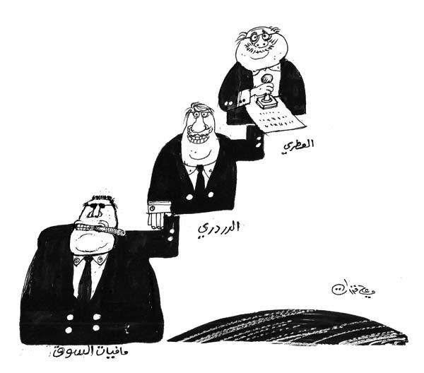 ali ferzat - علي فرزات-  كاريكاتير - سلطة - 455