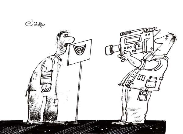 ali ferzat - علي فرزات-  كاريكاتير - فقراء - 456