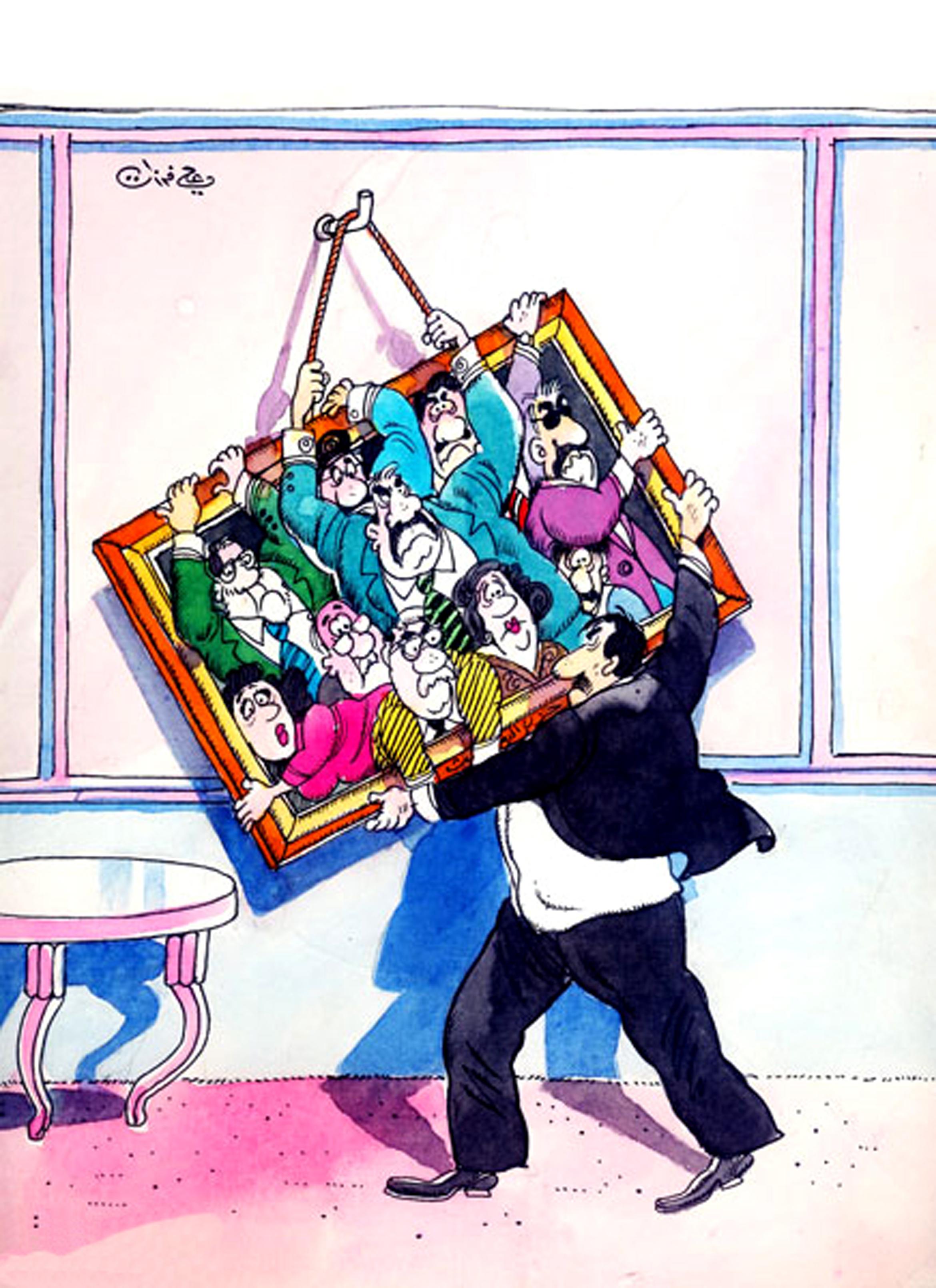 ali ferzat - علي فرزات-  كاريكاتير - احزاب سلطة - 457