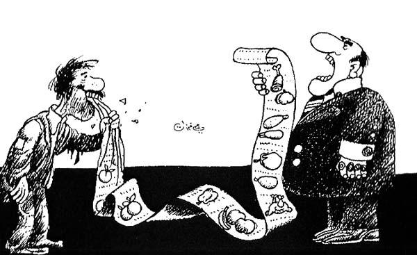 ali ferzat - علي فرزات-  كاريكاتير - فقراء - 460