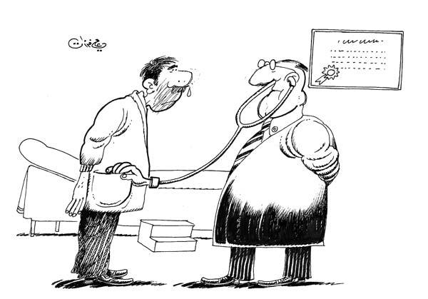 ali ferzat - علي فرزات-  كاريكاتير - فقراء - 461