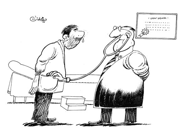 ali ferzat - علي فرزات-  كاريكاتير - 461