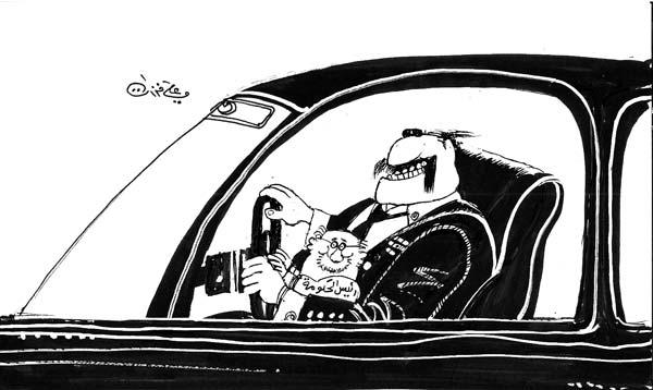 ali ferzat - علي فرزات-  كاريكاتير - سلطة - 462