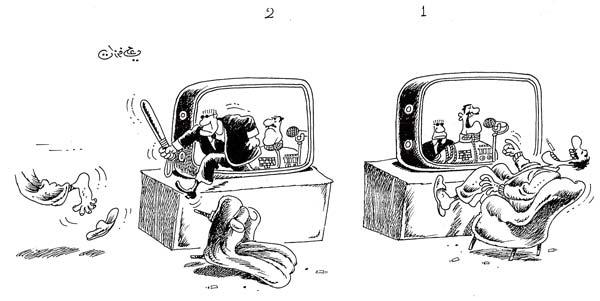 ali ferzat - علي فرزات-  كاريكاتير - سلطة - 463