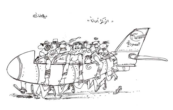 ali ferzat - علي فرزات-  كاريكاتير - رياضة - 464