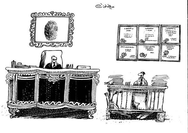 ali ferzat - علي فرزات-  كاريكاتير - سلطة - 465
