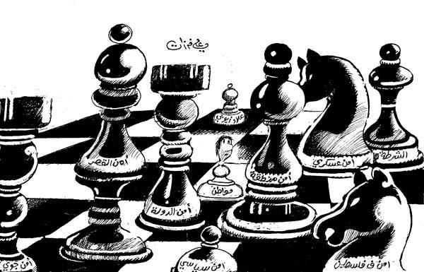 ali ferzat - علي فرزات-  كاريكاتير - عسكرتاريا - 468