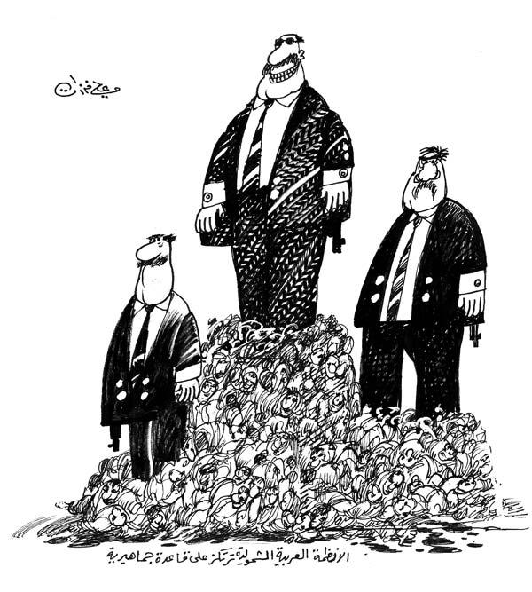 ali ferzat - علي فرزات-  كاريكاتير - احزاب سلطة - 471