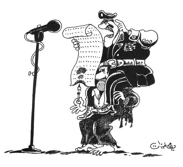 ali ferzat - علي فرزات-  كاريكاتير - احزاب سلطة - 478
