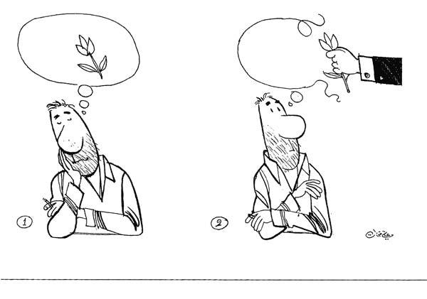 ali ferzat - علي فرزات-  كاريكاتير - فقراء - 484
