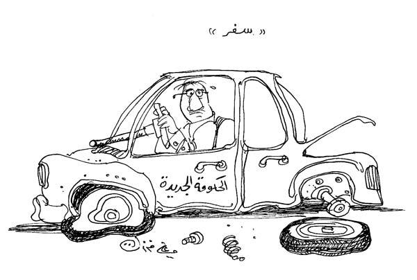 ali ferzat - علي فرزات-  كاريكاتير - سلطة - 488