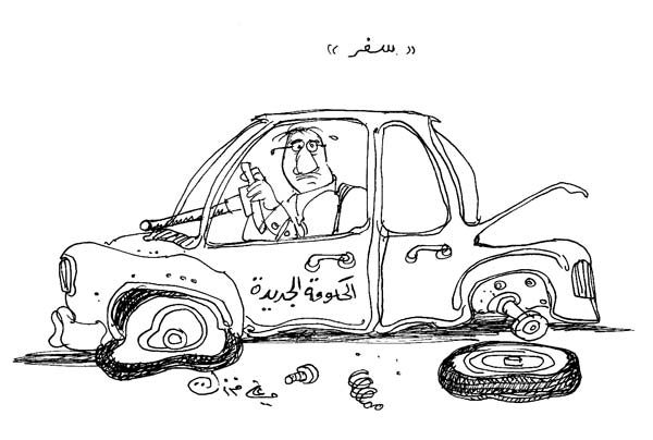 ali ferzat - علي فرزات-  كاريكاتير - الانظمة العربية - 488