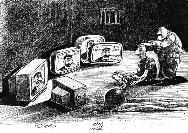 ali ferzat - علي فرزات-  كاريكاتير - احزاب سلطة - 490