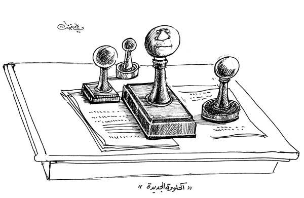 ali ferzat - علي فرزات-  كاريكاتير - 497