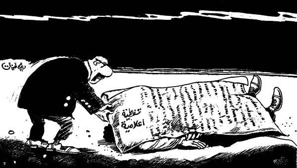 ali ferzat - علي فرزات-  كاريكاتير - سلطة - 502