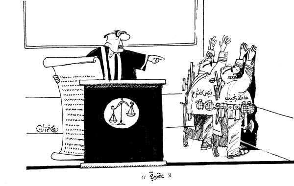 ali ferzat - علي فرزات-  كاريكاتير - سلطة - 506