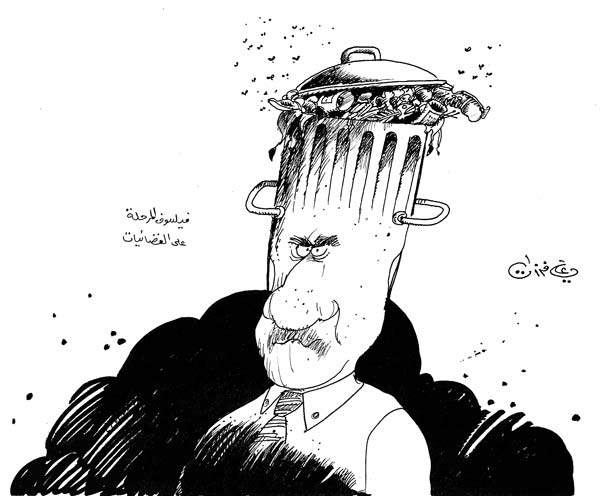 ali ferzat - علي فرزات-  كاريكاتير - خطابات - 518