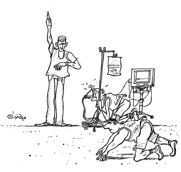 ali ferzat - علي فرزات-  كاريكاتير - احزاب سلطة - 520