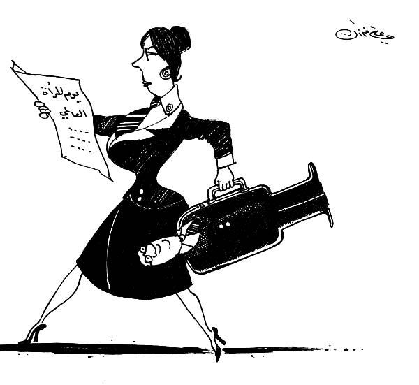 ali ferzat - علي فرزات-  كاريكاتير - 528