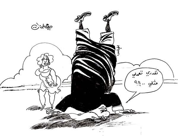 ali ferzat - علي فرزات-  كاريكاتير - 530