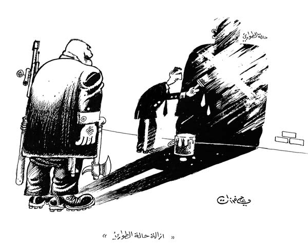ali ferzat - علي فرزات-  كاريكاتير - ارهاب - 533